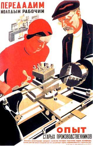 Рабочая одежда - Урок резьбы по дереву. Резьба по дереву для начинающих