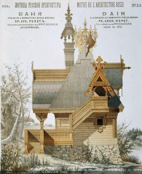 Деревянное зодчество: Русская баня в старинных проектах, часть 2